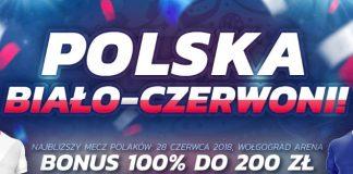 Kod bonusowy eToto na 200 PLN! Odbierz na mecz Polski!