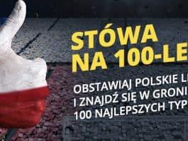 100 PLN na 11 listopada u bukmachera Fortuna!